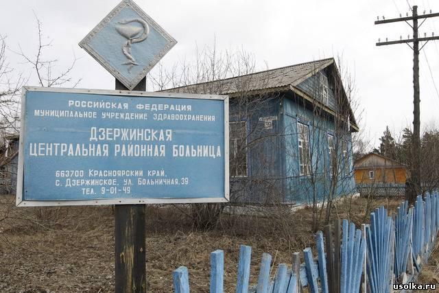 Минусинск - прогноз погоды на неделю от Гидрометцентра России